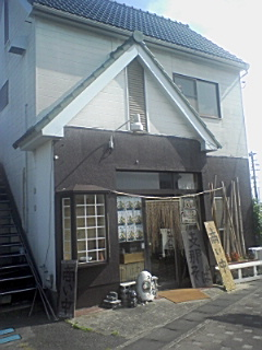 麺屋アジト
